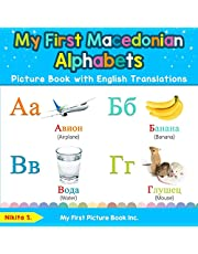 My First Macedonian Alphabets Picture Book with English Translations: Bilingual Early Learning & Easy Teaching Macedonian Books for Kids