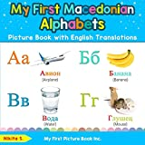 My First Macedonian Alphabets Picture Book with