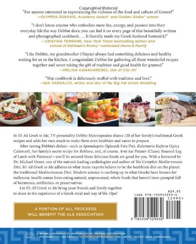 Its all greek to me transform your health the mediterranean way its all greek to me transform your health the mediterranean way with my familys century old recipes debbie matenopoulos peter capozzi 9781939529930 forumfinder Choice Image