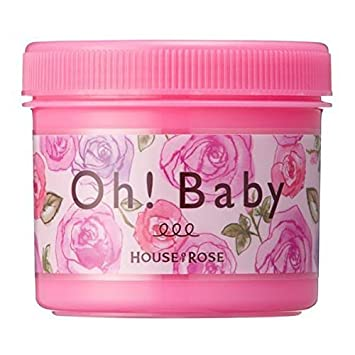 House of Rose Oh Baby Body Smoother-La Rose