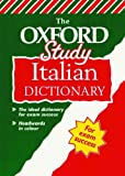 Cover of Oxford Study Italian Dictionary