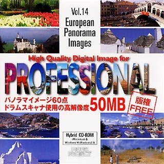 High Quality Digital Image for Professional Vol.14 European Panorama Images B00008HXNX Parent