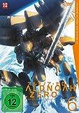Aldnoah.Zero - 2. Staffel DVD 2