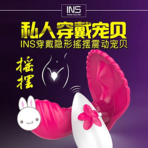 GTAovov INS Dual Shock 20M Butterfly Wireless Remote Control G Spot Clitoris Shake Vibrating Stimulate Penties Sex Vibrator For Women