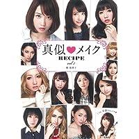 梶恵理子 表紙画像