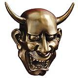Design Toscano Noh Hannya Demon Mask: Wall Sculptures