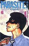 Parasite Kiseiju, tome 6 par Iwaaki