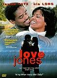 Love Jones poster thumbnail