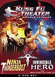 Kung Fu Theater: Ninja Thunderbolt/Invincible Hero