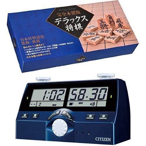 完全木製版 デラックス将棋 対局時計セット