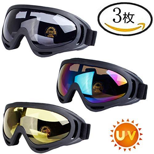 스키 고글 Lalaly 【3매 셋트】 스노우 고글 UV400 자외선 컷 남녀 겸용내 충격 방진 방풍 방설 눈(째)가 피곤해져 어려운 등산 스키 오토바이 전면 적용