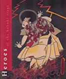 Heroes of the Kabuki Stage : An Introduction to the World of Kabuki with Retellings of Famous Plays, Herwig, Arendie and Herwig, Henk J., 9074822614