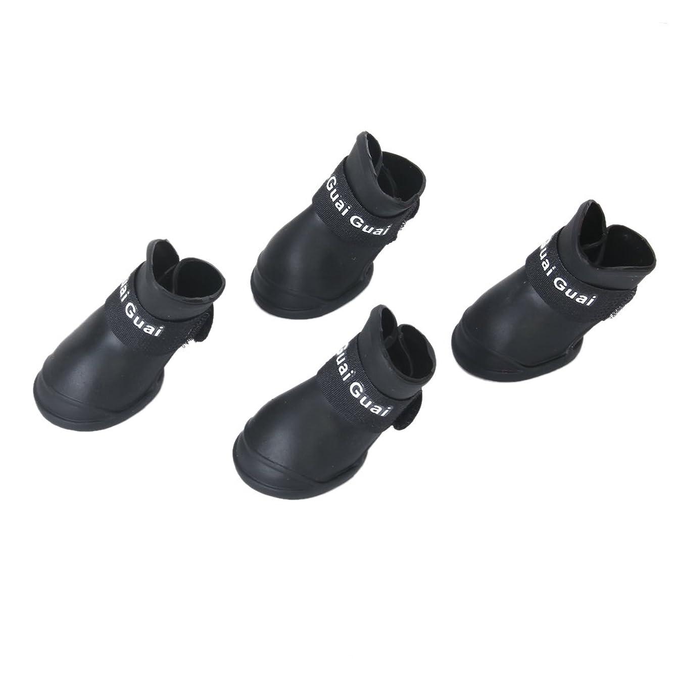 登録する重力社会主義者犬用靴下 Skitter PLUS フラミンゴピンク S/M 2個入り|獣医師監修 犬靴?靴下ブランド docdog