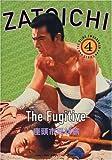 Zatoichi The Blind Swordsman, Series 4: The Fugitive