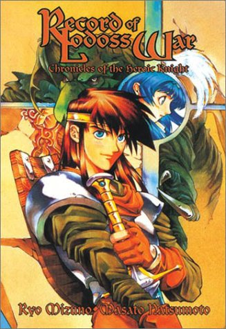 Record Of Lodoss War Chronicles Of The Heroic Knight Book 1 (Record of Lodoss War (Graphic Novels)) Ryo Mizuno