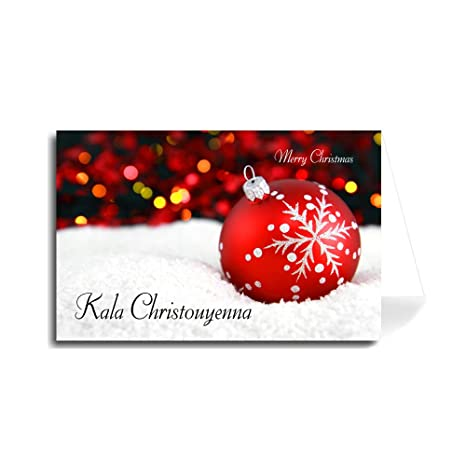 Amazon Com Greek Greeting Card Christmas Ball In Snow Merry