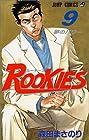 ROOKIES 第9巻