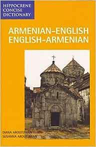 Armenisch Englisch