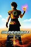 DRAGONBALL EVOLUTION (ShoPro Books)
