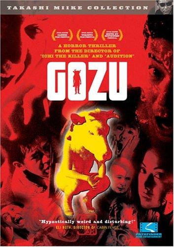 Gozu (Mafia 2 Directors Cut)