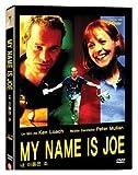 My Name Is Joe poster thumbnail
