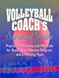 Volleyball Coach's Survival Guide 9780130425881