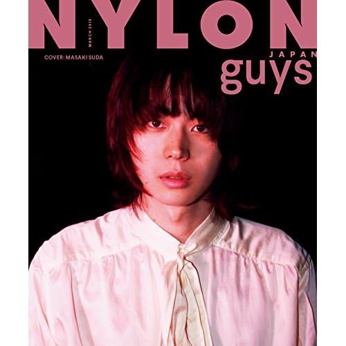 NYLON JAPAN 2018年3月号 追加画像