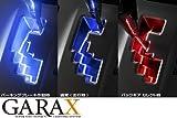 エルカ(Eruka) G18/S25シングル 狭い場所が大得意 最小級 面発光COB LED 2個 白 検査色合選別済 SS-065-2S