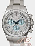 Rolex Cosmograph Daytona Limited Arabic Edition 40MM Diamond Pave Platinum Mens Watch 116576TBR