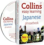 Collins Japanese Phrasebook and CD Pack (Collins Gem)