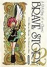 Brave Story, tome 12 par Miyabe