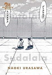 21st Century Boys: The Perfect Edition, Vol. 1, 12