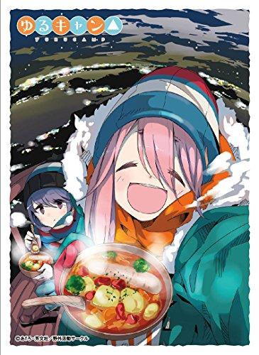 Yuru Camp Nadeshiko & Rin Card Game Character Sleeves Collection Vol.582 Anime Girls Art