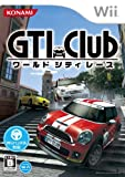 GTI Club World: City Race [Japan Import]