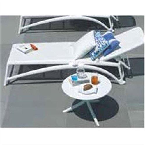 タカショー スプリッツ/アトランティコ テーブルチェア2点セット 『ガーデンチェア ガーデンテーブル セット』  ホワイト B075WTRXXS  本体カラー:ホワイト