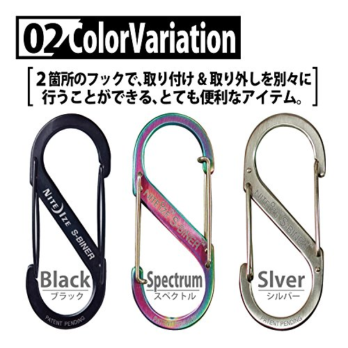 Nite Ize Size 0.5 S Biner Dual Spring Gate Carabiner, Stainless, 2 Pack