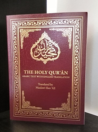 Book cover from Holy Quran with English Translation (Paperback) by Ahmadiyya Movement In Islam USA