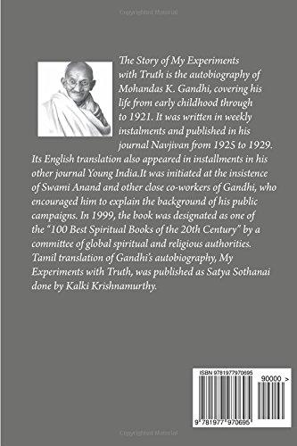 Satya Sothanai (Tamil Edition): Mahatma Gandhi, Kalki R