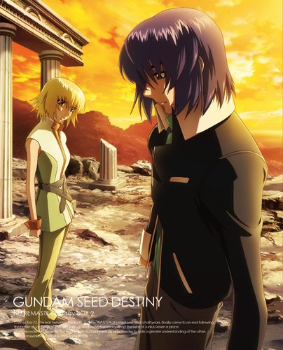 Animation - Mobile Suit Gundam Seed Destiny HD Remaster Blu-Ray Box 2 (3BDS) [Japan BD] ()