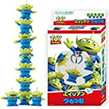 Disney/pixar Toy Story Little Green Men Tsumu Tsumu (9pcs+Arm)