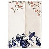 LUNA Sushi Bar Decoration Japanese Curtains Door Hallway Hanging Curtains (A17)
