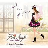 FabStyleオリジナルサウンドトラック