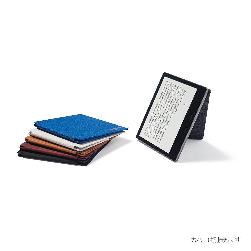 Kindle Oasis専用カバー