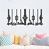 trfhjh Quotes Wall Sticker Home Art Arabic Quotes Wall Sticker Islamic Muslim Rooms Decorations Diy Vinyl Home Decal Mosque Mural Art PosterFor Bedroom Living Room Kids Room