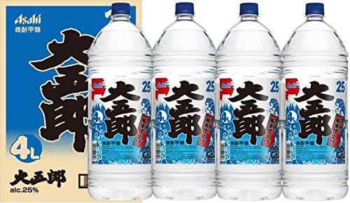 アルコール12%の缶チューハイ「サッポロ マグナム」が発売。アルコール度数12%+強炭酸の強烈にシャキッとできる一本  [208924962]YouTube動画>1本 ->画像>42枚
