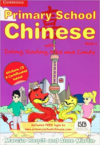 Dragons Primary School Chinese Book 3: Amazon co uk: Marcus