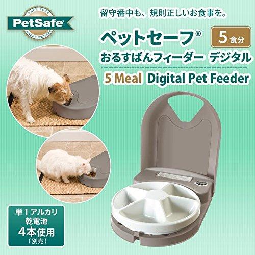 日用品 ペット 犬用品 関連商品 おるすばんフィーダー デジタル 5食分 PFD18-14900 B076729Y15