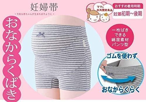 icey マタニティパンツ 妊婦帯 オーガニックコットン綿100% 妊娠専用パンツ マタニティー下着 妊婦パンツ 優しい綿素材で始めでのママも安心