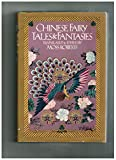 Chinese Fairy Tales and Fantasies, , 039442039X
