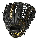 Mizuno MVP Prime 12.5 Inch GMVP1251PF2 Fastpitch Softball Glove